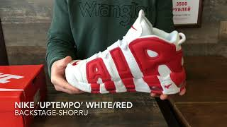 Nike Uptempo White Red