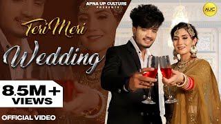 Teri Meri Wedding Full Song   Mavi DadriWala   Vipin Foji   Annu Bhati
