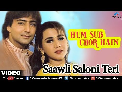 Saawli Saloni Teri (Hum Sub Chor Hain)