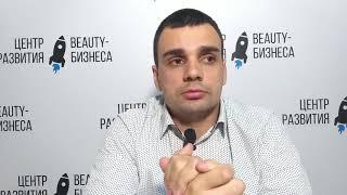 видео Квитанция по оказанию парикмахерских услуг
