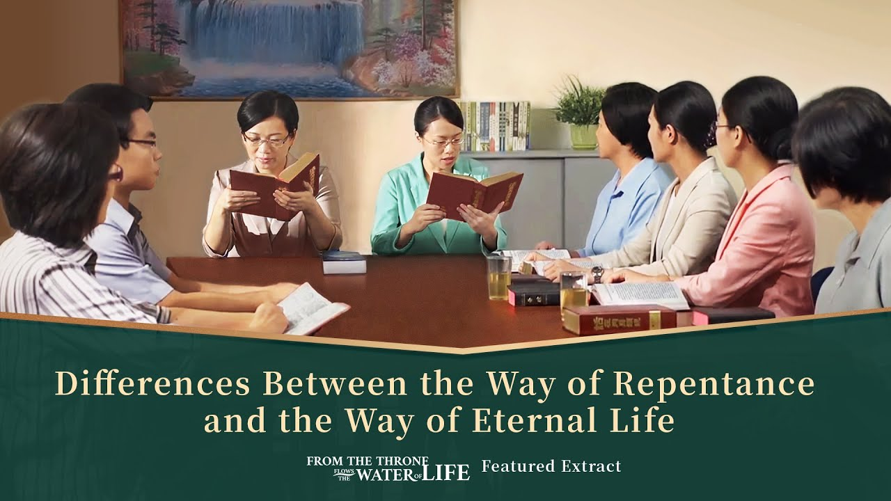 """Gospel Movie Extract 6 From """"From the Throne Flows the Water of Life"""": Differences Between the Way of Repentance and the Way of Eternal Life"""