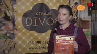 Последний зимний урок от DIVOS и сертификат на 4 занятия