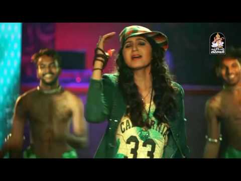 Kinjal Dave 2016 New | Go Go Maro Gom Dhani | FULL VIDEO | ROCK REMIX | Gujarati DJ Mix Song 2016