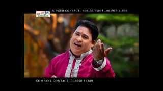 Baba Balak Nath Songs - Paunahari Di Shakti Kamaal - S S Maan - Savi Records - Baba Balak Nath