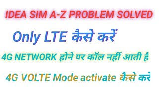 || IDEA SIM only LTE कैसे करें||idea SIM Mai only LTE per VOLTE Mode activate kaise Kare||idea SIM||
