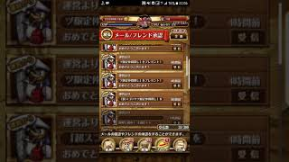 4 Free Legend : Reward of Donquixote Ranking (OPTC Japan)