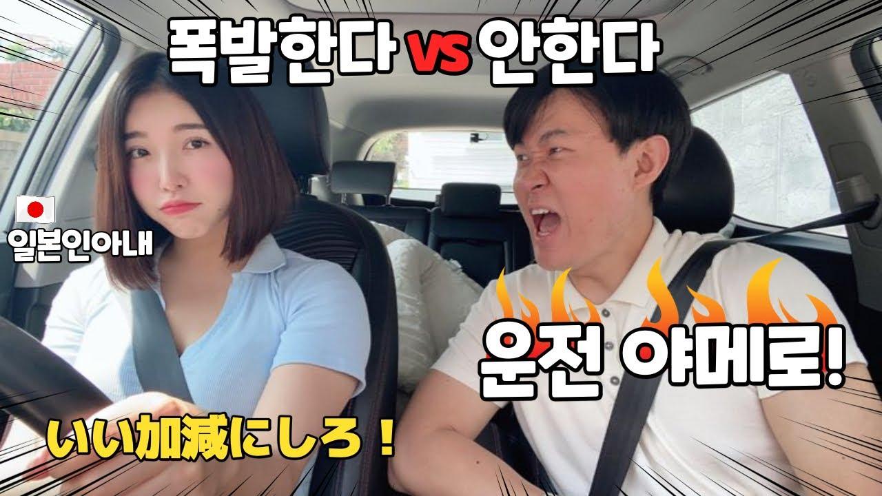 [EN]목숨을 걸었습니다..김여사에게 운전중 미친듯이 잔소리를 한다면?!ㄷㄷㄷ