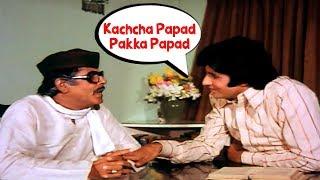 Amitabh Bachchan Famous Kachcha Papad Pakka Papad Best Comedy Scene | कच्चा पापड पक्का पापड़ |Yaarana