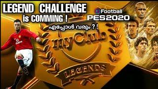 Legend Challenge Details Pes 2020 Mobile || pes 2020 Legend challenge comming ||pes legend2020