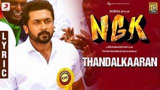 NGK - Thandalkaaran Lyric Video | Suriya | Yuvan Shankar Raja | Selvaraghavan | Reaction