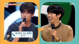 박형식 vs 광희, 막상막하 사생활 폭로전... 결국 승자는