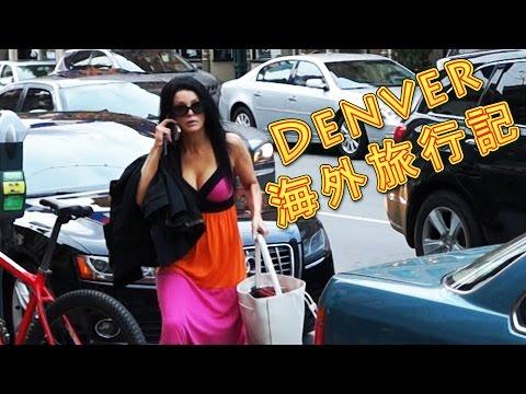 海外旅行日記 アメリカ デンバー いいね! スポーツバー Travel Denver Colorado America