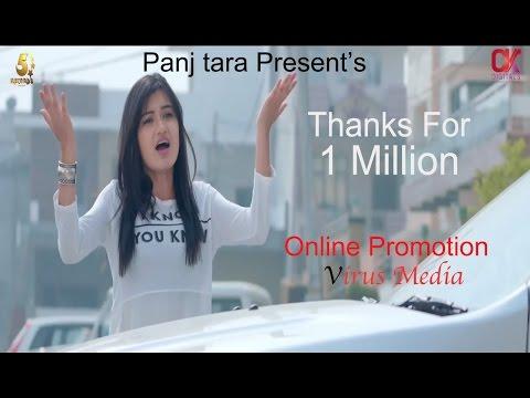 New Punjabi Song 2017 | Rashifal | Garrie Dhaliwal | Latest Punjabi Song 2017 | Panj Tara Records
