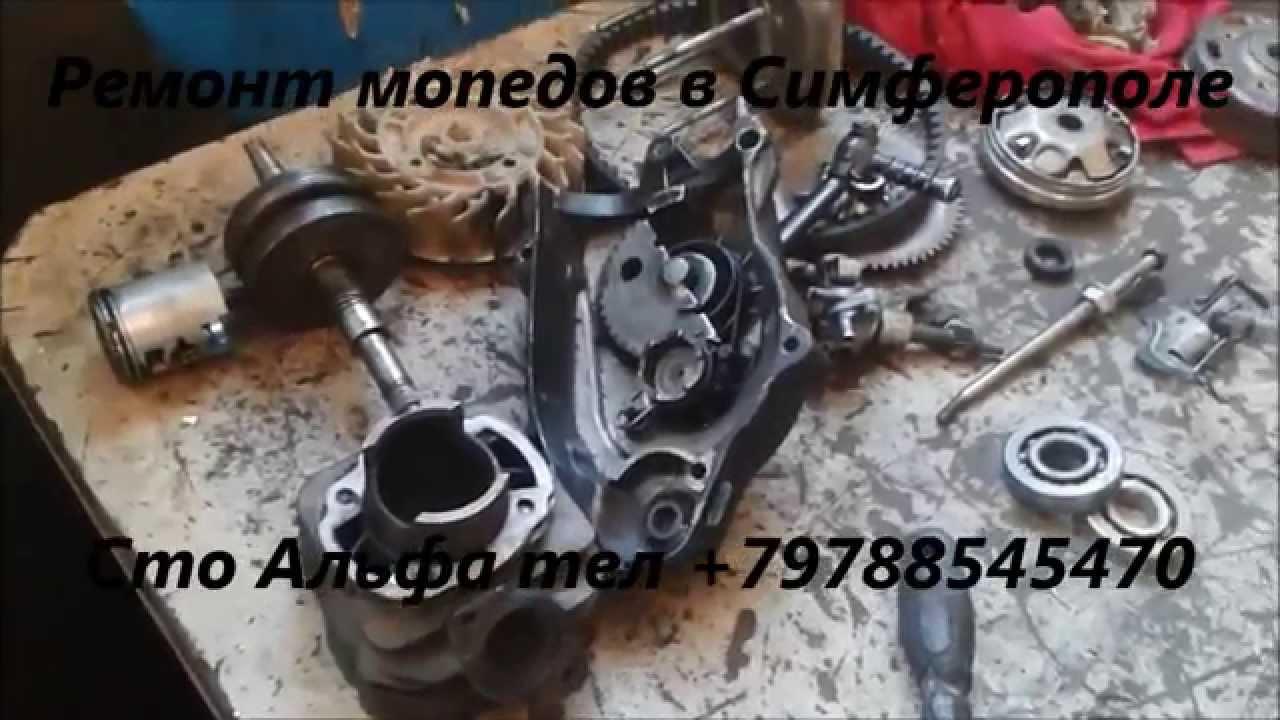 Honda Dio 56 \ Мотор AF55e \ Сборка двигателя - YouTube