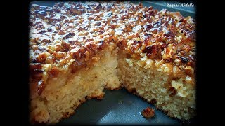 Sour Cream Cake with Pecan Topping