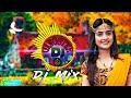 Dil Mera Chahe Jab Bhi Tu Aaye Dj Remix Song Love Dj Mix Gangster Dj Ngriwik(.mp3 .mp4) Mp3 - Mp4 Download
