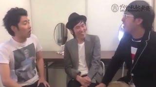【ヒューマン中村のデイリーよしもとインタビュー】 今回はしずるの2人...