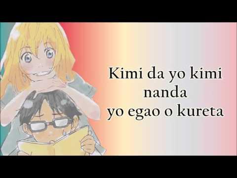 Shigatsu wa kimi no uso opening 1 sub japonés karaoke
