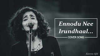 Ennodu Nee Irundhaal  - I  |  Kavya Ajit