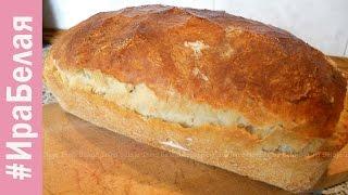 Простые рецепты, бездрожжевой хлеб