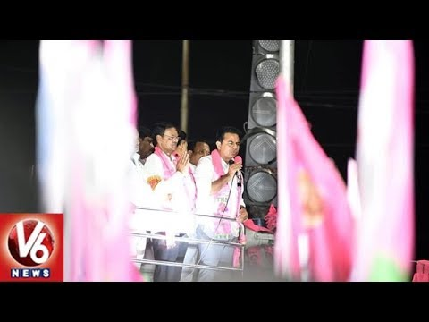 Minister KTR Speech At Road Show In Amberpet | Telangana Elections 2018 | V6 News