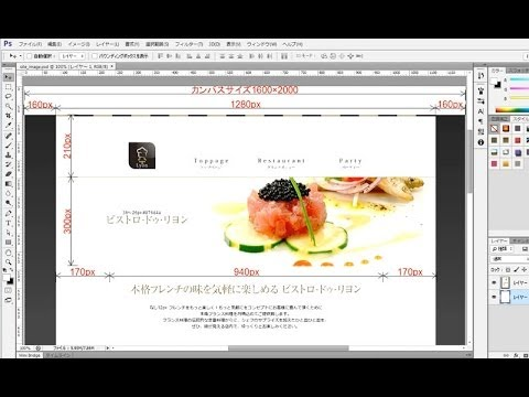 Tutorial photoshop cs5 pdf.