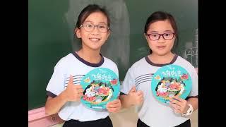 Publication Date: 2018-10-07 | Video Title: 2018年度 三年級課程會 校園生活短片