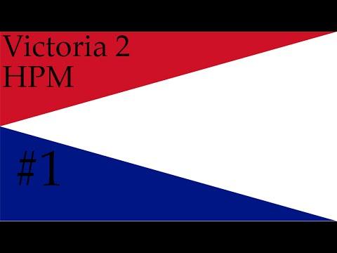 Victoria 2 HPM - Natalia/South Africa 1