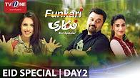 Funkari - Eid Special - Day 2 - TV One - 27 June 2017