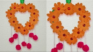 DIY Wall Hanging Out Of paper / Heart Flower Making / Wall Decoration Ideas