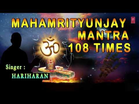 Mahamrityunjay Mantra 108 Times By Hariharan & Chorus