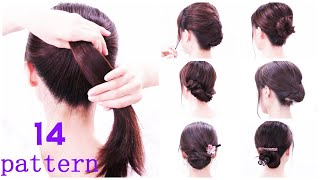 14 pattern/1 Minutes Quick Hair Arrangement / Simple Hairstyles For Party/Self Made Hair Styles