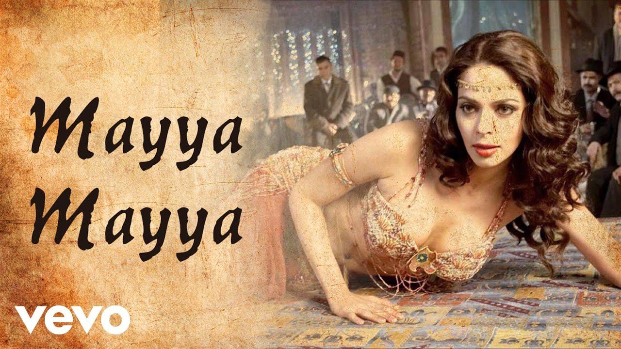 Download Mayya Mayya Song from Guru