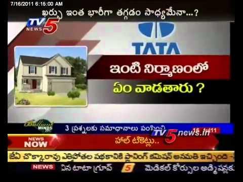 TV5 - After Nano, Tata plans Rs 32,000 house