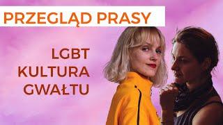 BOOOSKI PRZEGLĄD PRASY #34: Strefa LGBT, Kultura Gwałtu, Millenialsi
