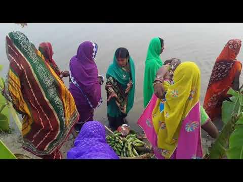 आठ ही काठ  के पोखरिया हो दीनानाथ रूप छन लागल केवार (छठ गीत) कुमोद कुमार सहरसा thumbnail