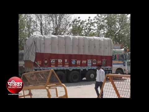 bikaner: जिप्सम का अवैध परिवहन कर रहे चार ट्रक जब्त