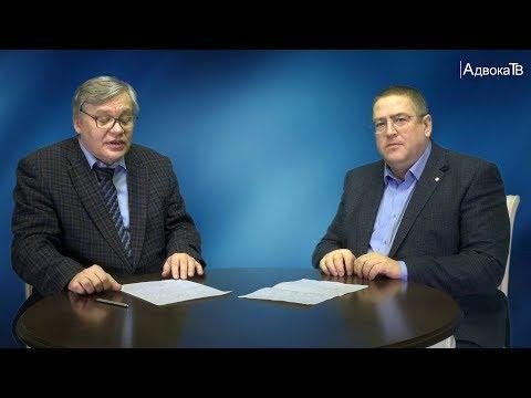 «Актуальные вопросы взаимодействия Адвокатской палаты Санкт-Петербурга и правоохранительных органов»
