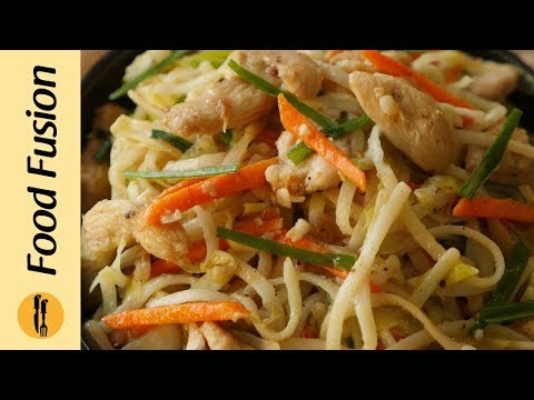 Chicken Chow Mein Recipe By Food Fusion