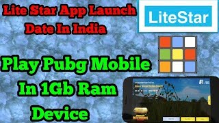 Lite Star App Launch Date In India | Play Pubg Mobile In 1GB Ram Device