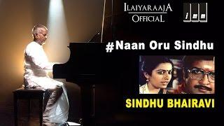 Sindhu Bhairavi | Naan Oru Sindhu Song | K S Chithra | Ilaiyaraaja Official