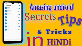 Amazing android secrets tips and tricks in hindi