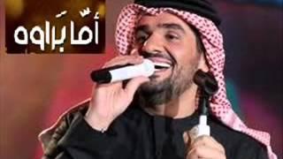 حسين الجسمي أما براوة   اجمد اغاني الجسميYouTube
