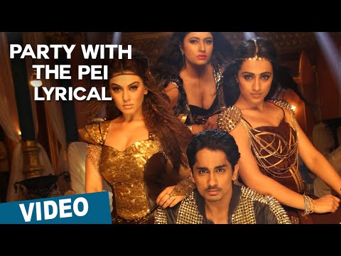 Party With The Pei Song with Lyrics | Aranmanai 2 | Siddharth | Trisha | Hansika | Hiphop Tamizha