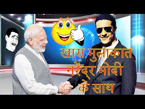 modi latest funny interview | Modi fun cut interview | Msr Creative |