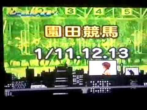 関西テレビ・レースガイド2011 ...