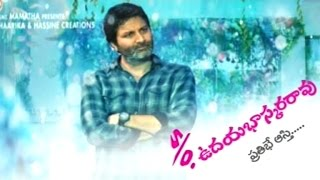 Sensational Director trivikram Srinivas  AV at S/O Satyamurthy Audio Launch Video