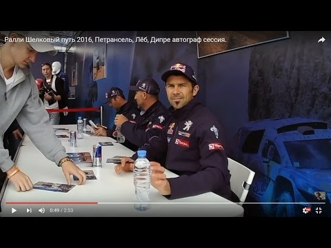 Cyril Despres, Team Peugeot Total at Silk Way Rally 2016, Stephane Peterhansel