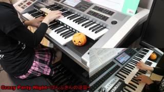 YAMAHA エレクトーン ELS02-Cで弾いてみました(^^ http://wp.me/p6LoWh-...