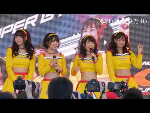 JAPANEASE PADDOCK Girls 2018スーパーGT富士スピードウェイレースクイーンステージ